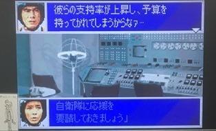 ウルトラ警備隊 (10).JPG