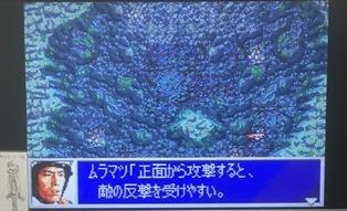 ウルトラ警備隊 (13).JPG