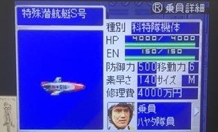 ウルトラ警備隊 (16).JPG