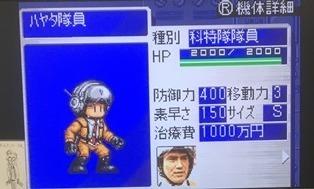 ウルトラ警備隊 (17).JPG