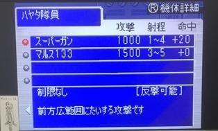 ウルトラ警備隊 (18).JPG