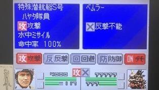 ウルトラ警備隊 (20).JPG