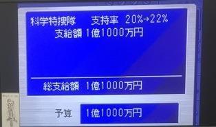 ウルトラ警備隊 (24).JPG