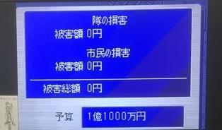 ウルトラ警備隊 (25).JPG