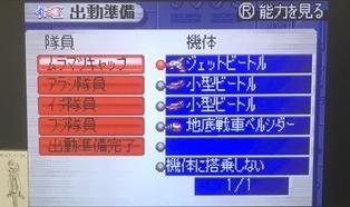 ウルトラ警備隊 (26).JPG