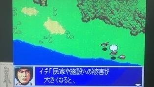 ウルトラ警備隊 (29).JPG