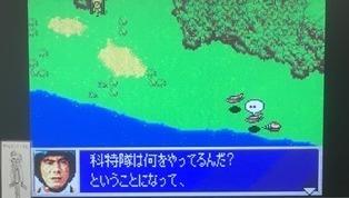 ウルトラ警備隊 (30).JPG