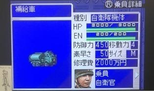 ウルトラ警備隊 (35).JPG
