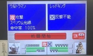 ウルトラ警備隊 (45).JPG