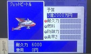 ウルトラ警備隊 (52).JPG