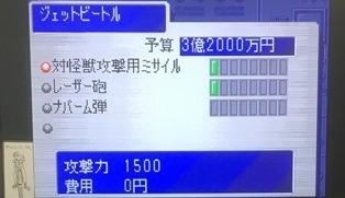 ウルトラ警備隊 (53).JPG