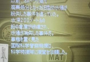 ウルトラ警備隊 (7).JPG