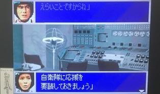 ウルトラ警備隊 (9).JPG