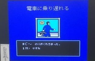 ゴリラーマン (12).JPG