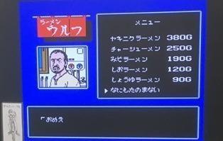 ゴリラーマン (39).JPG