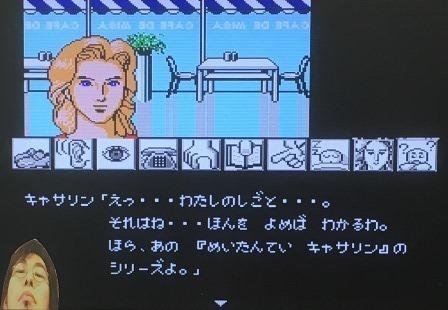 龍の寺 (13).JPG