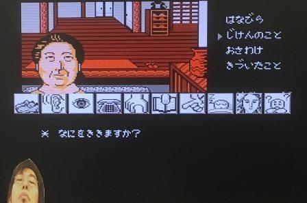龍の寺 (15).JPG