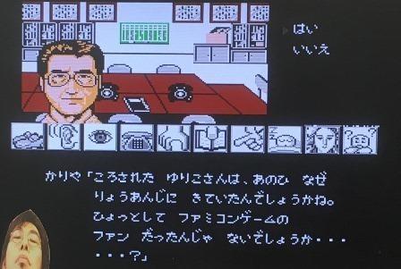 龍の寺 (20).JPG