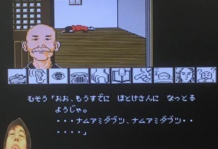 龍の寺 (29).JPG
