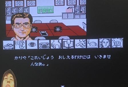 龍の寺 (30).JPG