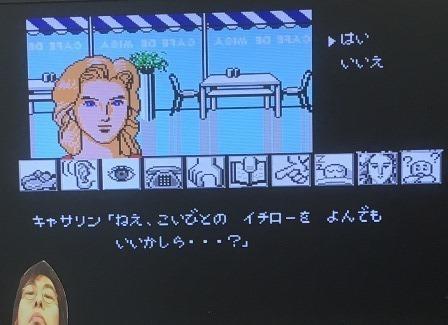 龍の寺 (36).JPG