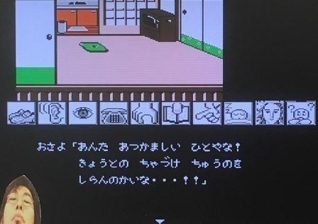 龍の寺 (40).JPG