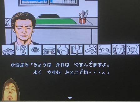 龍の寺 (50).JPG