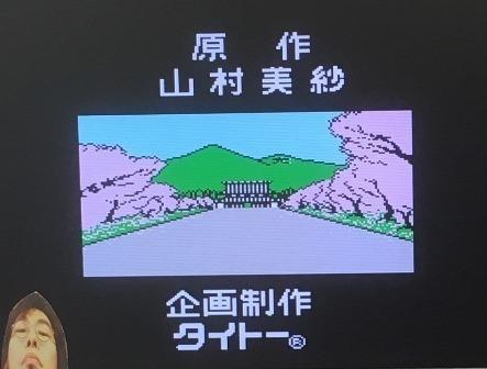 龍の寺 (62).JPG